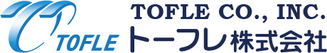 TOFLE CO., INC. – Comprehensive Metal Flexible Tube Manufacturer